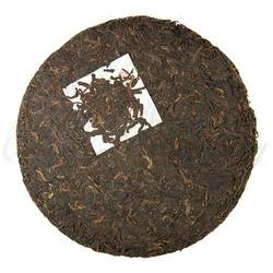 Pu-Erh Tea Brick 357g - Beeng Cha Formed Tea